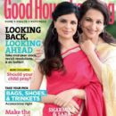 Sharmila Tagore - Good Housekeeping Magazine Pictorial [India] (July 2012)