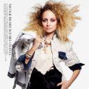 Nicole and Lionel Richie – Harper's Bazaar UK Magazine (September 2018) - 454 x 613