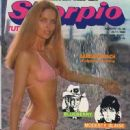 Barbara Bach - Skorpio Magazine Cover [Italy] (20 November 1980)