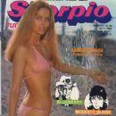 Barbara Bach - Skorpio Magazine Cover [Italy] (20 November 1980)