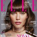 Jessica Biel  -  Magazine Cover - 454 x 596