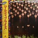 Yellow Magic Orchestra - X ∞ Multiplies
