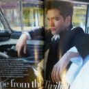 First Look Inside Robert Pattinson's