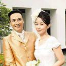 Francis Ng and Fiona Wong Lai-Ping