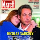 Nicolas Sarkozy, Carla Bruni - Paris Match Magazine Cover [France] (13 March 2014)