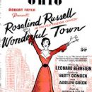POSTER FOR ''WONDERFUL TOWN'' 1953