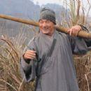 Shaolin - 454 x 302