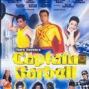 Urduja (2008) Cast and Crew, Trivia, Quotes, Photos, News