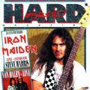 Steve Harris - 454 x 643