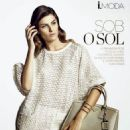 Isabeli Fontana for Iguatemi Sao Paulo Catalogue 2013