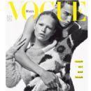 Vogue Italy May 2017 - 454 x 567