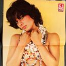 Marilù Tolo - Cine Revue Magazine Pictorial [France] (18 June 1970) - 454 x 687
