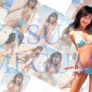 Megumi Yasu - 454 x 341