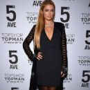 Paris Hilton Topman Flagship Opening Dinner In Nyc
