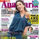 Patrícia Abravanel - Ana Maria Magazine Cover [Brazil] (15 May 2015)