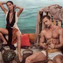 Sara Sampaio – Vogue Mexico Magazine (June 2018) - 454 x 314