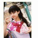 Erika Sawajiri - 454 x 472