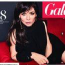 Kinga Rusin - Gala Magazine Pictorial [Poland] (21 April 2017) - 454 x 352
