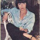 Christine Pascal - Film Magazine Pictorial [Poland] (12 August 1979) - 429 x 815