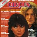 Linda Ronstadt and Robert Plant - 454 x 605