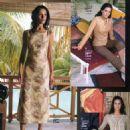 Almudena Fernandez for La Redoute s/s 2002 - 454 x 616