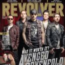 Avenged Sevenfold - Revolver Magazine Cover [United States] (March 2017)