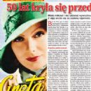 Greta Garbo - Retro Magazine Pictorial [Poland] (August 2015) - 454 x 621