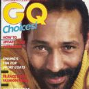 Rashid Silvera - GQ Magazine Cover [United States] (April 1983)