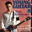 Nuno Bettencourt