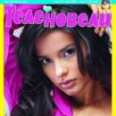 Paola Rey - 444 x 604
