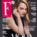Emma Stone – F Magazine (September 2018)