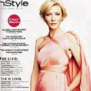 Cate Blanchett - InStyle Magazine Pictorial [Australia] (July 2011)