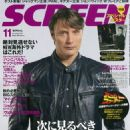 Mads Mikkelsen - Screen Magazine Cover [Japan] (November 2015)