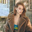 Baris Arduç - Vogue Magazine Pictorial [Turkey] (November 2017)