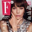 Jessica Biel – F Magazine (February 2018)