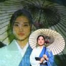 Satomi Ishihara - 300 x 450