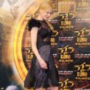 "Nicole Kidman At ""The Golden Compass"" Press Conference In Japan 2008-02-20"