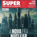 United States - Super Interessante Magazine Cover [Brazil] (September 2020)