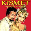 Howard Keel  Dolores Gray KISMET 1955 MGM Musicals - 454 x 454