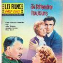 Alba Arnova - Les films pour vous Magazine Cover [France] (24 December 1956)