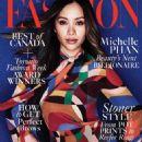 Michelle Phan - 454 x 620