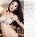 Tangmo Pattaratida - Maxim Magazine Pictorial [Thailand] (January 2012) - 454 x 623