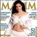 Ameesha Patel - Maxim Magazine Pictorial [India] (February 2008) - 450 x 600
