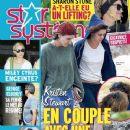 Alicia Cargile & Kristen Stewart