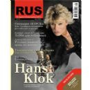 Hans Klok - Rus Magazine Covers Magazine Cover [Netherlands] (June 2011)