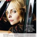 Izabella Miko - Gala Magazine Pictorial [Poland] (26 May 2008) - 454 x 623
