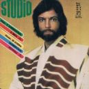 Richard Chamberlain - Studio Magazine Cover [Yugoslavia (Serbia and Montenegro)] (13 October 1984)