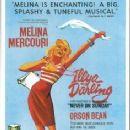 Melina Mercouri ILLYA DARLING 1967 Broadway Musical - 236 x 373