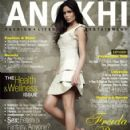 Freida Pinto - Anokhi Magazine Pictorial [India] (July 2012)