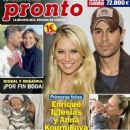 Anna Kournikova and Enrique Iglesias - 454 x 642